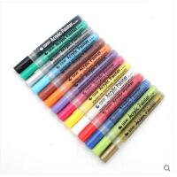 sta丙烯马克笔1000人体彩绘笔装饰DIY彩绘高光笔涂鸦笔水性油漆笔