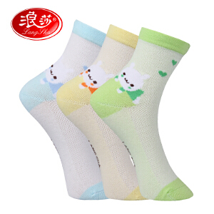 浪莎袜子 儿童精梳棉小兔子棉袜亲肤可爱儿童袜 学生短袜 男生袜 女生袜