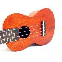 支持货到付款 Ashtons 23寸 简单素色 尤克里里 C型 尤克里里 ukulele 乌克丽丽 C型 尤克里里 合板 奥古纳面板 简洁大方 意大利AQUILA琴弦 (送:背包+拨片+教材+套弦)UKE240MH .