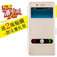 小米4手机套 小米4手机壳 小米4皮套 小米4手机保护套壳 M4手机皮套翻盖套
