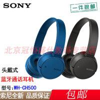 【支持礼品卡+包邮】Sony/索尼 MDR-EX750BT 耳机 蓝牙无线立体声 入耳式运动耳机 线控通话