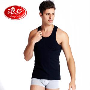 【1件包邮】浪莎背心 夏季男士韩版修身精品棉男背心运动修身汗衫百搭打底衫