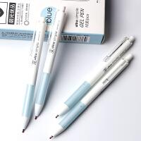 晨光文具H2601A 优品按动中性笔 简约风格 0.5MM 子弹头 AGPH2601A磨砂保护套水笔