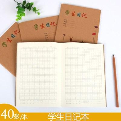日记_小学生日记本 作文本 卡通方格本32k/a5 作业练习簿 线装牛皮封面 40