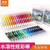 开学必备文具 真彩12色油画棒 六角形 蜡笔铁盒套装 真彩酷丫学生文具