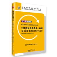 华图教育_厦门诚毅励志图书专营店-当当网