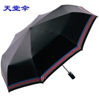 包邮!天堂自动伞 缎面黑胶三折自开收晴雨伞 安全反光条伞 全自动防晒伞
