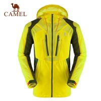 camel骆驼户外男款皮肤衣 春夏季清凉透气防风运动风衣