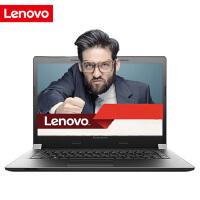 联想笔记本扬天V310-14,联想14寸笔记本,i5-6200U/4G/500G/2G独显,全能商务笔记本