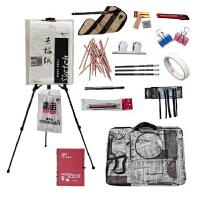 素描工具套装 素描画板画架套装 全套素描美术用品