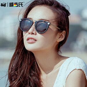 威古氏吴倩同款2017新款太阳镜防紫外线复古潮偏光韩版墨镜