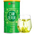 艺福堂茶叶 2017新茶春茶 正宗雨前西湖龙井茶绿茶靠谱茶250g/罐