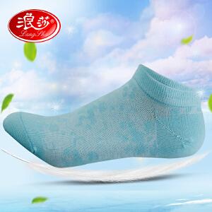 6双装浪莎船袜女士低帮四季女袜 浅口隐形短筒棉袜 wz袜子女短袜