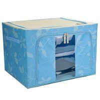普润 66L防水牛津布树叶印花百纳箱 铁艺收纳箱蓝色大 7色可选择可在留言写上