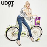 UDOT右道 2015春装新款韩版女装 高腰直筒裤修身新款弹力直筒牛仔裤女UU719  支持货到付款