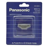 松下剃须刀内刀头ES9932C (适用于ES5821,ES5801,ES518 RC20)