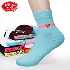 夏季新款浪莎袜子 女纯棉袜四季款 浪莎女袜网眼透气中筒 全棉运动女短袜