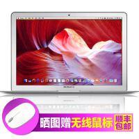 【苹果Apple】MacBook Air MMGG2CH/A 13.3英寸笔记本电脑(双核i5/8GB内存/256GB闪存 固态硬盘)