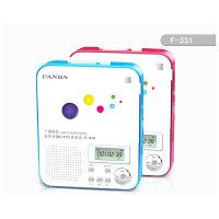 熊猫F331 MP3复读机 录音机 磁带复读机  一键录音 U盘/TF卡互录 比步步高复读机功能多 播放机随身听