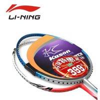 李宁(lining)羽毛球拍 AYPE290 凯胜对拍 全碳素专业羽拍 一副装