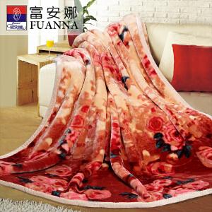 [当当自营]富安娜拉舍尔保暖多功能毯子 拉舍尔超柔双层毯 红色 200*230