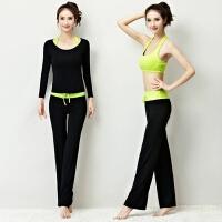 莫代尔瑜伽服夏季瑜伽服套装女士健身服女套装舞蹈服练功服裤装