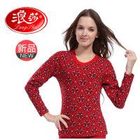 浪莎内衣 女士大红色提花加厚加绒保暖内衣套装 秋衣秋裤