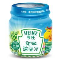 【当当自营】亨氏 Heinz豌豆泥 1段(辅食添加初期-36个月)113g/瓶 宝宝辅食