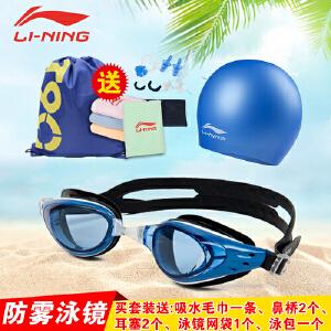 LI-NING/李宁 泳镜泳帽套装近视高清防雾游泳眼镜 舒适弹性纯硅胶游泳帽浴帽