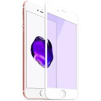【特惠包邮】苹果iPhone7/7Plus iPhone6s/6s Plus手机钢化膜 抗蓝光全屏全覆盖3D碳纤维软边 防爆防摔耐磨 苹果7钢化膜 苹果6手机贴膜