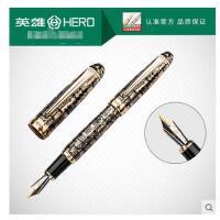英雄8001仁义礼智信美工笔黑色红色墨水笔弯尖弯头练字书法笔