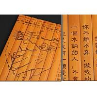 好吉森鹤/北京线上50元包邮///红鑫收银纸(非热敏纸)POS机打单纸收款机打印纸/小票纸/57*50MM尺寸---10卷+送品5501