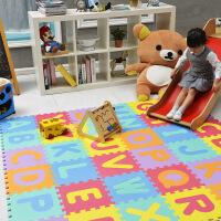 明德宝宝爬行垫 地垫儿童地垫26字母拼图30*30*1�M 26片装 卧室客厅拼接地垫 地板泡沫拼接垫