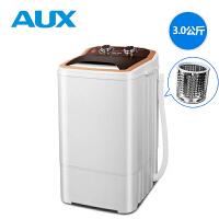 韩代 中小型迷你洗衣机 XPB45-568 小洗衣机洗脱一体机4.5公斤 附赠甩干蓝 可脱水 洗脱两用