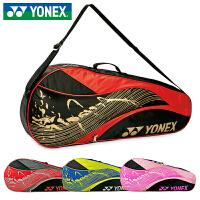 新款YONEX尤尼克斯羽毛球包BAG4712 2-3支装羽毛球拍包双肩背包