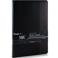 当当自营 广博(GuangBo)16K120张 棕黑GBP0645拼皮商务皮面笔记本子/记事本/日记本