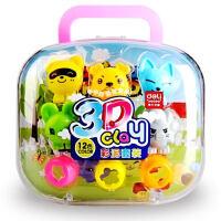 3D得力7044彩泥套装橡皮泥12色儿童益智玩具韩版学生美工