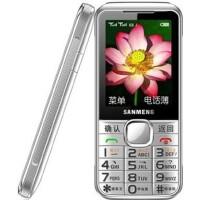 三盟S198 触屏手写老人手机带QQ大字体大屏双卡老年机