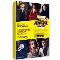 现货 我是歌手 邓紫棋/张杰/周笔畅 赠漫画+签名明信片+海报+DVD