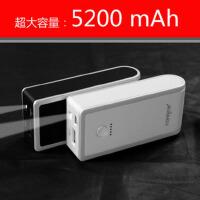 移动电源 热火系列 Nice-01 iphone4 5200毫安 新品上架