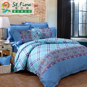 [当当自营]富安娜家纺纯棉四件套1.5米1.8米床时尚简约套件 优雅蓝调 蓝色 1.8m