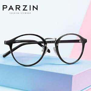 帕森近视眼镜框近视眼镜 男女TR90全框配眼镜架眼睛框潮 5016
