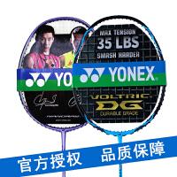 林丹里约训练拍官方正品 YONEX/尤尼克斯 羽毛球拍 VT-1DG男女单拍D1全碳素VT-LD100羽拍