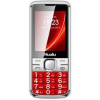 华录E5300电信老人手机学生手机 大声音