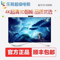 Letv/乐视 50��4K智能网络3D超级LED电视 X3-50 挂架版