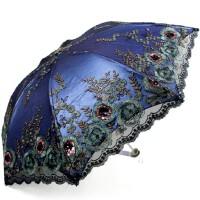 包邮!天堂伞 梦里寻她 黑胶绣花伞 双层三折防紫外线遮阳伞  宝石蓝色