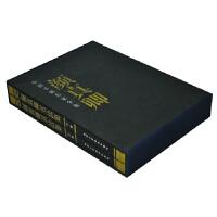 颜真卿书法集全2册16开精装铜版纸彩印中国书画名家全集