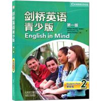 剑桥英语青少版 English in Mind【第一版】第二级 学生包(MP3光盘1张,CD光盘1张,DVD光盘1张,DVD手册,学生用书,同步训练)