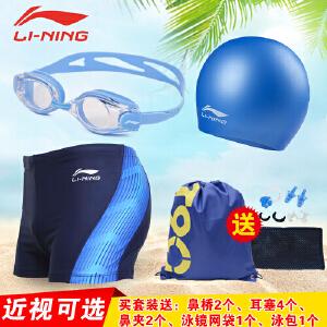 LI-NING/李宁 男士游泳套装 泳裤泳帽温泉大码游泳衣 时尚近视泳镜装备套装