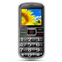 Fadar/锋达通 C500电信老人手机大字体按键天翼CDMA老人机